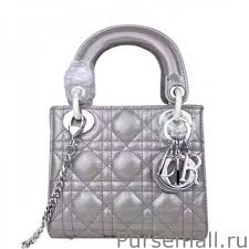 Replica Dior Quilted Patent Leather Micro Lady Dior Bag Gray ... & Dior Quilted Patent Leather Micro Lady Dior Bag Gray Adamdwight.com
