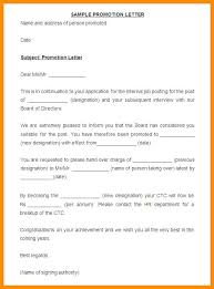 Sample Of Promotion Letter Promotion Letter Templates Free Samples Examples Format With Regard