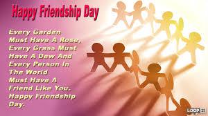 friendship day e