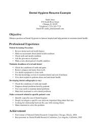 Dental Hygienist Resumes Classy Objective For Dental Hygienist Resume Resumes And Cover Letters