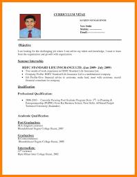 Student Bio Data Sample 5 Personal Biodata Format For Students