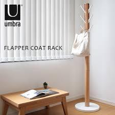 Umbra Flapper Coat Rack コートハンガー 北欧 【当日配送100時まで】 送料無料 アンブラ 27