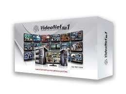 VideoNet VN-VMS-Bs <b>Компонент системы VideoNet 9</b> - ТД ...