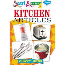 Kitchen Articles Chart Cut Paste Chart Book Kitchen Articles 073 Manoj