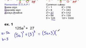 How To Factor A Cubic Factoring Cubic Binomials Youtube
