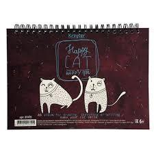 Альбом для <b>рисования Kroyter</b> А5 40 листов в Петербурге.