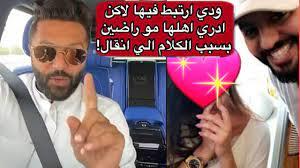 من هو يعقوب بوشهري الكويتي – أخبار عربي نت