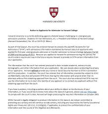 court order requires harvard to provide past application  harvard email