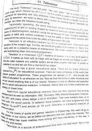 essay history telecommunication  essay history telecommunication