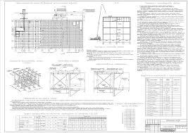 х этажный торговый центр Строительство и архитектура Дипломные   Иллюстрация №8 4х этажный торговый центр Дипломные работы Строительство и архитектура