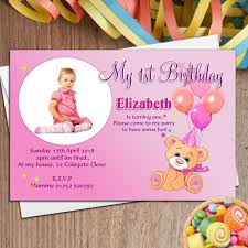 invitation cards for 1st birthday of boy in marathi refrence baby 1st birthday invitation card template