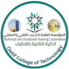 الكلية التقنية بالقطيف Technical College, Qatif - Home