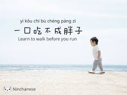 Chinese Quotes Custom Short Chinese Quotes Managementdynamics
