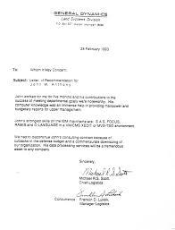 Recommendation Letter For Programmer Sap R 3 Abap 4 Programmer Analyst