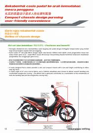 wiring diagram suzuki smash wiring wiring diagrams
