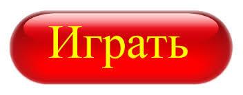 Муниципальное казенное учреждение МО Кяхтинский район Республика  Проводимая в настоящее время реформа жилищно коммунального хозяйства Российской Федерации влечет за собой воспитание грамотных и активных потребителей
