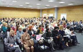 Главное событие лабораторной индустрии Украины pdf научный фармакопейный центр качества лекарственных средств Государственный научно исследовательский институт по лабораторной диагностике