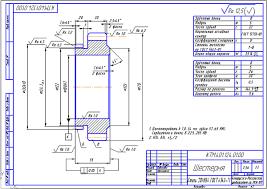 Технологический процесс изготовления шестерни Работа Курсовая  Технологический процесс изготовления шестерни