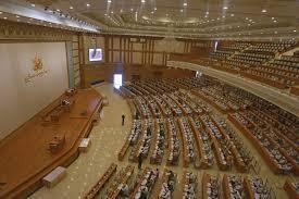 FileMyanmarLowerHouseParliamentjpg Wikimedia Commons - Houses of parliament interior