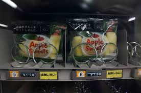Abt Apple Vending Machine Best The Perfect Vending Machine For When You Gotta Have Those Fresh
