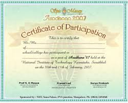 Certificate Of Appreciation Free Download Certificate Of Appre Free Sample Certificate Appreciation Template