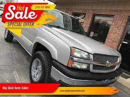 Used Cars Gainesville Used Pickup Trucks Athens GA Atlanta GA Big ...