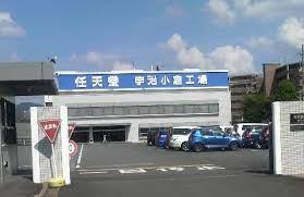 任天堂 サービス センター 住所