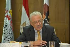امتحانات الثانوية العامة.. من هو الدكتور طارق شوقي وزير التربية والتعليم؟