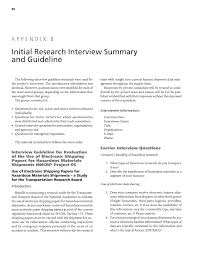 appendix b initial research interview summary and guideline page 80