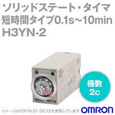 Timer 10min Angel Ham Shop Japan Omron H3yn 2 Solid State Timer Short Time