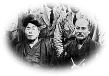 Image result for deguchi and ueshiba