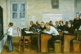 Сочинение рассуждение на тему Профессия учитель  Урок в школе