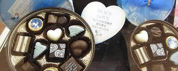 saint valentin au japon