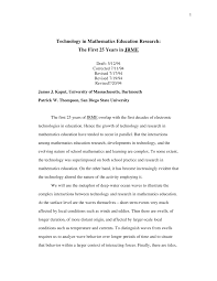 sample essay for writing engineering students