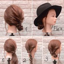 春夏におすすめ帽子をおしゃれに見せるおすすめのヘアアレンジ