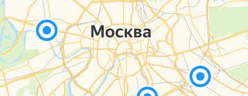 «<b>Диван Kulik System</b>» — <b>Мебель</b> — купить на Яндекс.Маркете