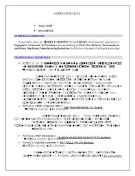 ndt resume sample application essay help online a savior for prospective