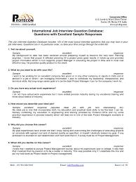 international job interview question database goal