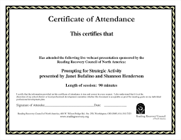 Participation Template Word Free Certificate Border Templates For