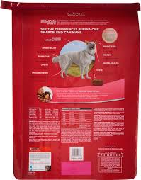 Purina One Smartblend Sensitive Systems Adult Formula Dry Dog Food 31 1 Lb Bag