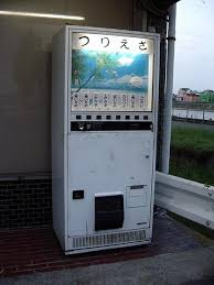 Fishing Vending Machine Gorgeous Japan The Art Of Forking
