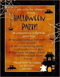 Halloween Party Invitation Templates Zoli Koze