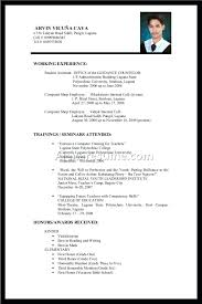 Example Of Student Resume Math First Year Teacher Resume Samples