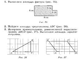 Контрольная работа по теме Многоугольники и многогранники к УМК  hello html m1398be37 gif