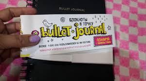 <b>Блокнот в точку BULLET</b> JOURNAL черный - YouTube
