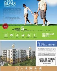 Real Estate Ad Advertising Service For Real Estate In Rajaji Nagar