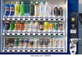 Soft Drinks Vending Machine Fascinating Japanesevendingmachinefullofsoftdrinkskyotojapanbg48pcjpg