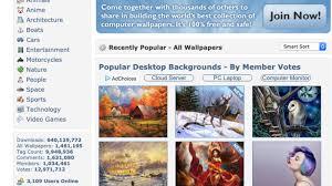 get stunning desktop wallpaper
