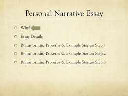 personal narrative essay why essay details brainstorming  2 why essay details brainstorming proverbs