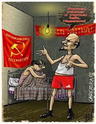 Кіберполіція проводить обшуки в офісі ЦК КПУ - Цензор.НЕТ 9490